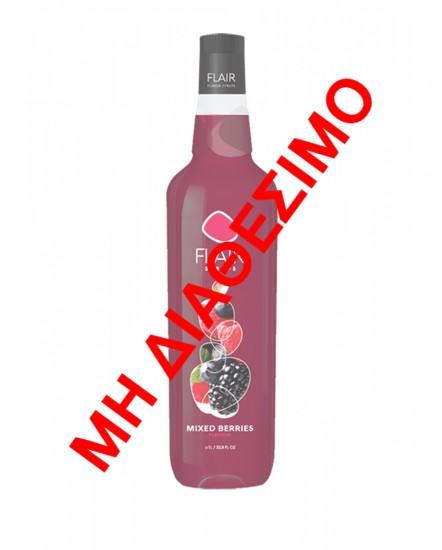 Σιρόπι Flair Mixed Berries 1lt