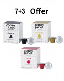 Κάψουλες καφέ Προσφορά 7+3