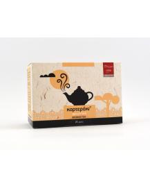 Καρτεράκι Τσάι Βοτανικό