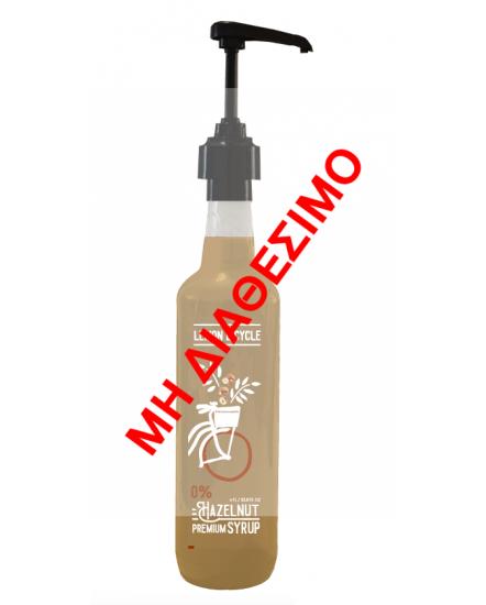 Lemon Bicycle Σιρόπι Φουντούκι 0% Ζάχαρη 1lt