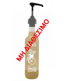 Lemon Bicycle Syrup Vanillia 0% Sugar 1lt