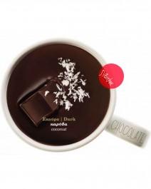 Σοκολάτα Σκούρα με Καρύδα