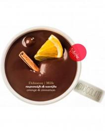 Σοκολάτα Γάλακτος Πορτοκάλι - Κανέλλα