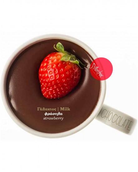 Σοκολάτα Γάλακτος Φράουλα