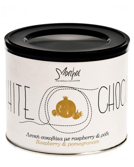 Λευκή Σοκολάτα Ράσμπερι & Ρόδι