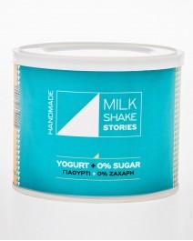 Milkshake Γιαούρτι & 0 Ζάχαρη
