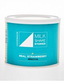 Milkshake Αληθινή Φράουλα