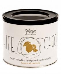 Λευκή Σοκολάτα με Λεμόνι & Μοσχοκάρυδο