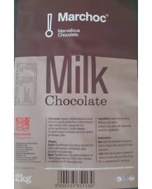 Marchoc Σοκολάτα Γάλακτος, 2kg